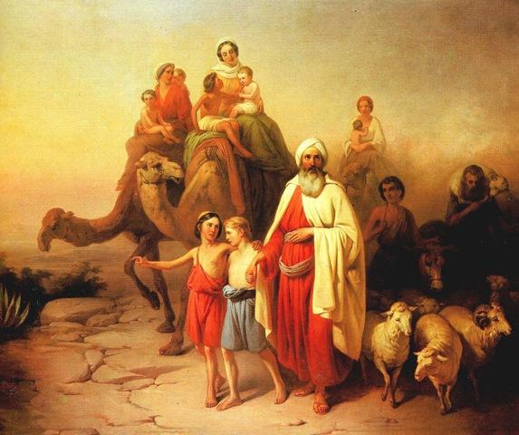приятное ощущение библия царя якова на русском малышка