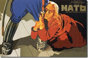 Mother_1926_poster